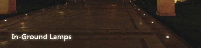 埋地燈系列